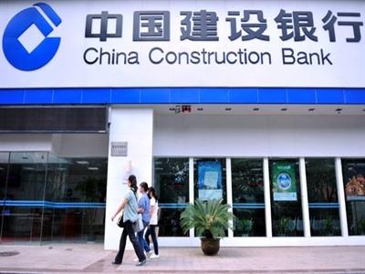 Trung Quốc giảm tỷ lệ dự trữ bắt buộc với ngân hàng