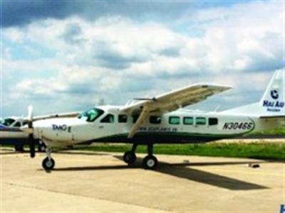 Mở đường bay Hà Nội - Hạ Long vào tháng 9 tới