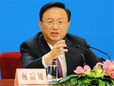 Ủy viên Quốc vụ viện Trung Quốc sắp sang Việt Nam