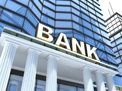 10 ngân hàng mạnh nhất thế giới năm 2014