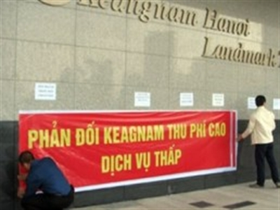Giá trần phí dịch vụ chung cư tại Hà Nội là 16.500 đồng/m2