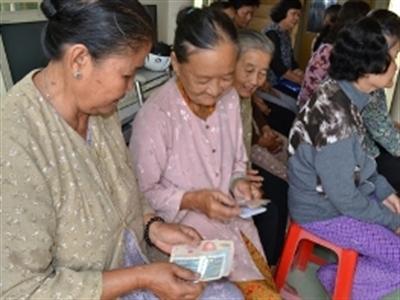 Dự thảo luật mới: Lương hưu sẽ giảm mạnh