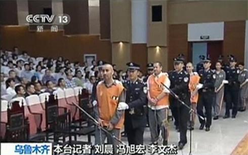 Trung Quốc tử hình 13 kẻ khủng bố Tân Cương