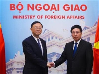 Reuters: Dương Khiết Trì sắp đến Việt Nam