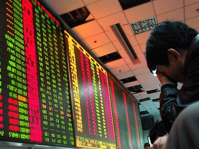 Chứng khoán Trung Quốc giảm mạnh nhất trong 7 tuần