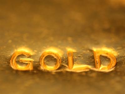Giá vàng giảm khi S&P tăng kỷ lục