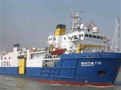 Trung Quốc tuyên bố điều tàu thăm dò dầu khí ra Biển Đông