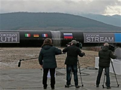 Châu Âu kêu gọi ngừng xây dựng đường ống khí đốt của Nga
