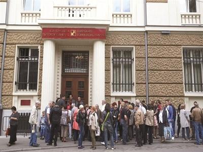 Hai ngân hàng sụp đổ, Bulgaria chuẩn bị giải tán quốc hội