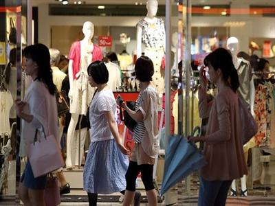 Niềm tin kinh doanh Nhật Bản giảm mạnh trong quý II
