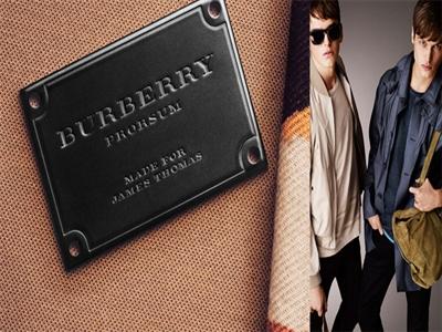 Thời trang nam giới Xuân Hè 2015: Những bộ sưu tập hàng hiệu nổi bật