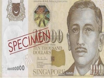 Singapore ngừng phát hành tờ tiền mệnh giá 10.000 SGD
