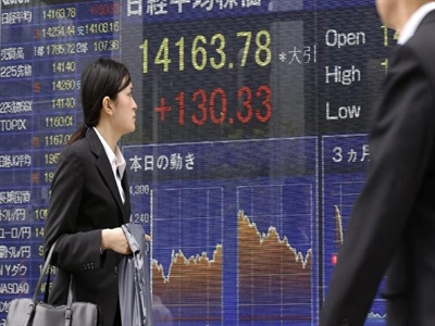 Chứng khoán châu Á giảm, chờ biên bản họp Fed