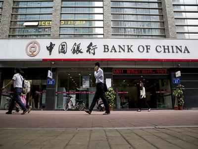 Ngân hàng Trung Quốc bị tố rửa tiền
