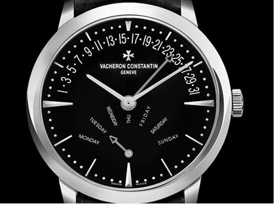 4 đồng hồ Vacheron Constantin phiên bản giới hạn mới