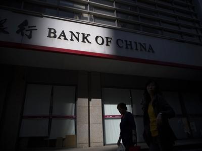 Điều tra Ngân hàng Trung Quốc trước nghi vấn rửa tiền