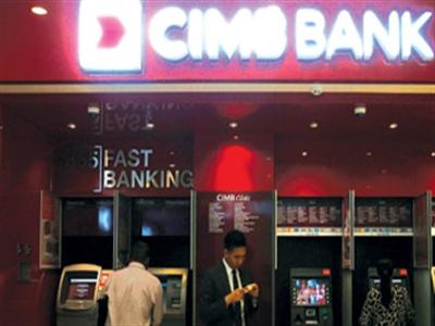Thương vụ M&A khủng của 3 ngân hàng Malaysia