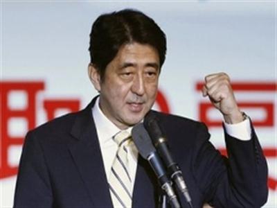 Đảng cầm quyền Nhật Bản thất bại trong cuộc bầu cử địa phương