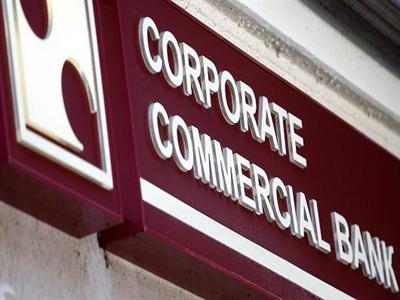 Ngân hàng lớn thứ 4 Bulgaria phá sản