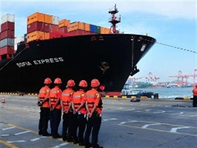 Standard Chartered khởi kiện công ty giao dịch hàng hóa Trung Quốc