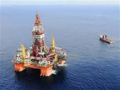 Trung Quốc rút giàn khoan Hải Dương 981
