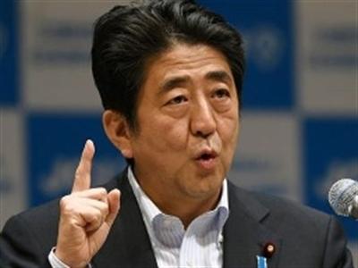 Nhật Bản chuẩn bị xuất khẩu vũ khí