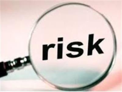 Moody's: Ngân hàng châu Á có thể đứng vững dù điều kiện tài chính thay đổi