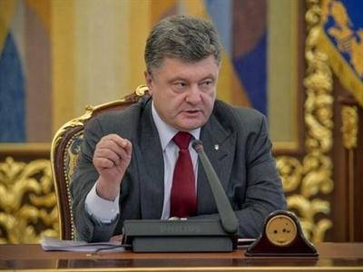 Ukraine muốn làm đồng minh đặc biệt ngoài NATO của Mỹ