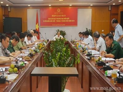 Thương mại Việt - Trung 6 tháng đầu năm tăng trưởng bình quân 4%/tháng