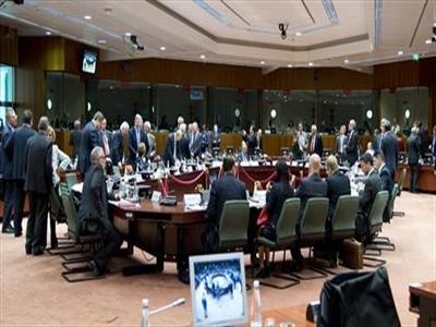 EU sẽ cấm mua cổ phiếu và trái phiếu ngân hàng Nga