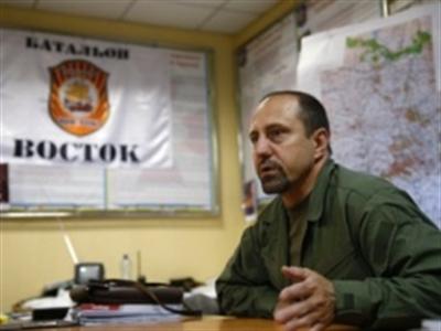 Thêm bằng chứng phe ly khai Ukraine bắn rơi MH17