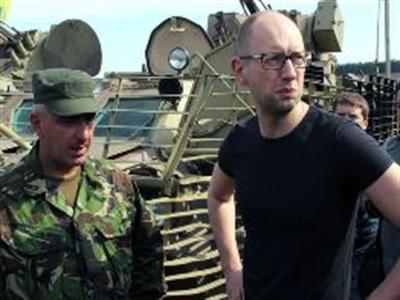 Thủ tướng Ukraine từ chức
