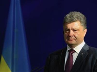 Chính phủ liên minh Ukraine sụp đổ