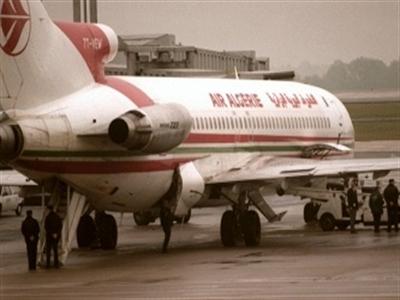 Máy bay AH 5017 vẫn