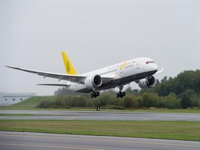 Hãng hàng không Brunei nối lại chuyến bay thẳng tới Việt Nam