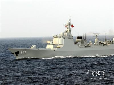Trung Quốc diễn tập rà phá thủy lôi trên Biển Đông