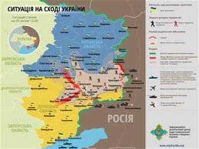 Ukraine: Quân ly khai đã bị chia cắt thành hai