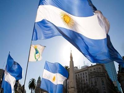 Moody's hạ triển vọng nợ của Argentina