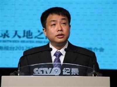 Trung Quốc bắt Tổng giám đốc kênh truyền hình trung ương CCTV-9