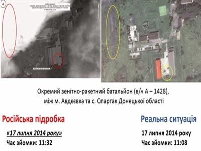 Nga bác bỏ bằng chứng của Ukraine về MH17