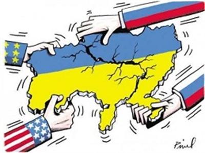 Nga khởi động