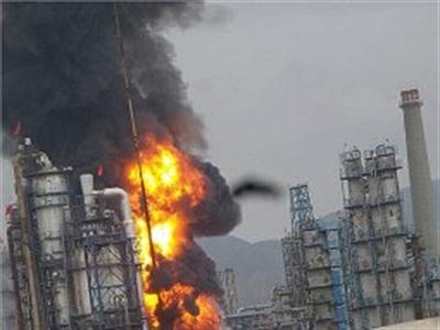 Cháy nhà máy lọc dầu Trung Quốc