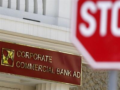 Chính phủ Bulgaria có thể bị kiện sau khi Corpbank vỡ nợ