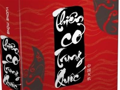 Đọc Vương Mông để hiểu: 'Thiên cơ Trung Quốc'