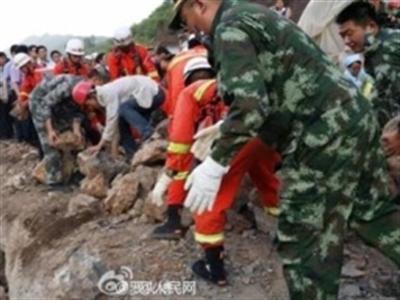 Số người chết do động đất ở Trung Quốc lên gần 600 người