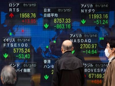 Quỹ đầu tư hưu trí lớn nhất Nhật Bản tăng nắm giữ chứng khoán nội địa