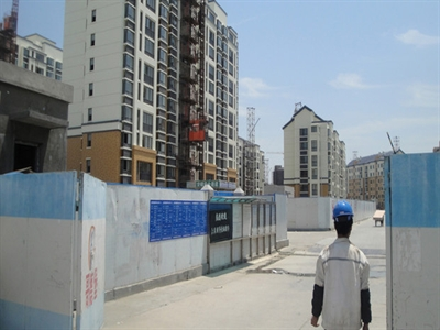 Nguy cơ vỡ nợ bất động sản Trung Quốc tăng cao
