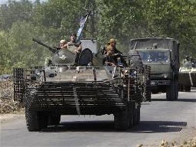 Ukraine tuyên bố bước vào giai đoạn cuối để tái chiếm Donetsk