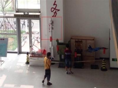 Trung Quốc xóa mọi thông tin về Chu Vĩnh Khang