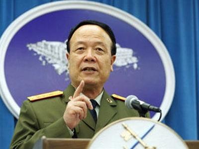 Nguyên Phó Chủ tịch Quân ủy Trung Quốc bị điều tra tham nhũng